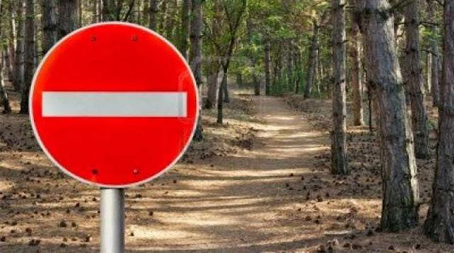 Που απαγορεύεται στην Αργολίδα την Τετάρτη 22/7 η κυκλοφορία λόγω πολύ υψηλού κινδύνου πυρκαγιάς