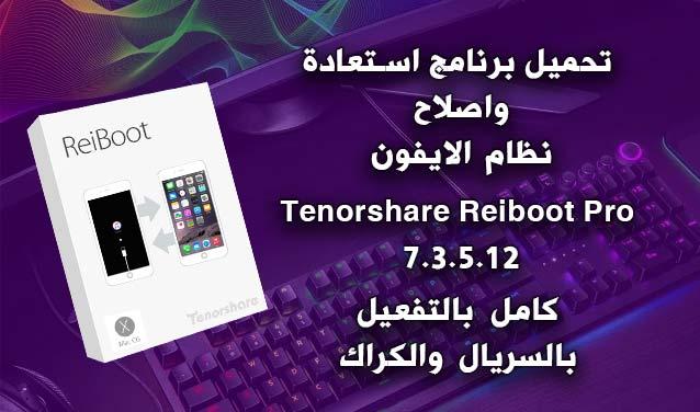 tenorshare reiboot pro crack,reiboot pro crack,tenorshare reiboot pro,tenorshare reiboot pro key,reiboot pro,reiboot,tenorshare reiboot pro keygen,tenorshare reiboot pro 7.3.5.12,tenorshare reiboot pro 7.3.5.12 license + cracked,reiboot pro 7.0.1.0,reiboot pro 7,tenorshare reiboot pro 7.3.0.3,tenorshare reiboot pro 7.3,tenorshare reiboot pro 7.3.5 key,tenorshare reiboot pro 7.3.5 crack