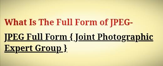जेपीईजी का फुल फॉर्म क्या है?