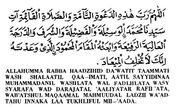 doa setelah adzan - muslimidia