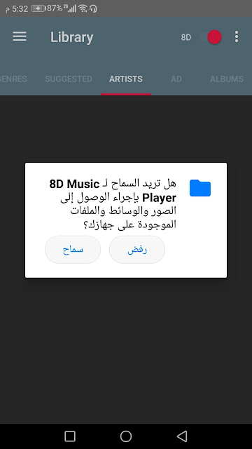 Convert any music track to 8D audio using this amazing application - Nulled 86