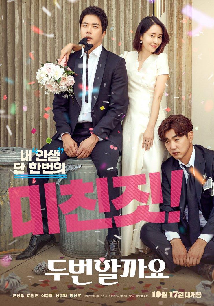 Love, Again (2019) Full Movie