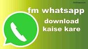 fm whatsapp download kaise kare? latest version डाउनलोड