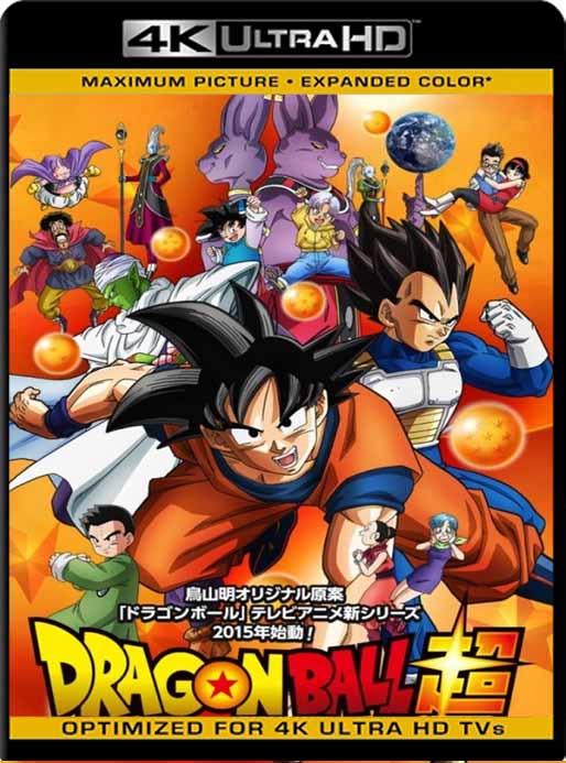 Dragon Ball Super (2015) Box 1-2 UHD 4K 2160p UHD [HDR] Latino [GoogleDrive]