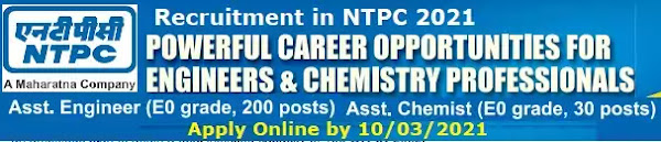 NTPC Experienced Engineers and Chemist Recruitment 2021