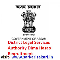 District Legal Services Authority Dima Hasao Reqruitment