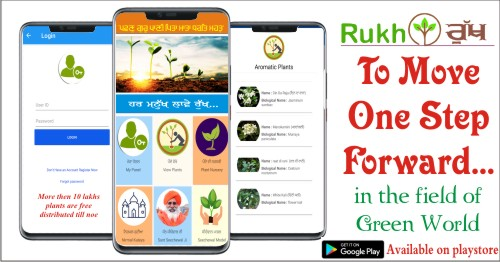 Plants will be available through 'Rukh'App from the Seechewal nursery