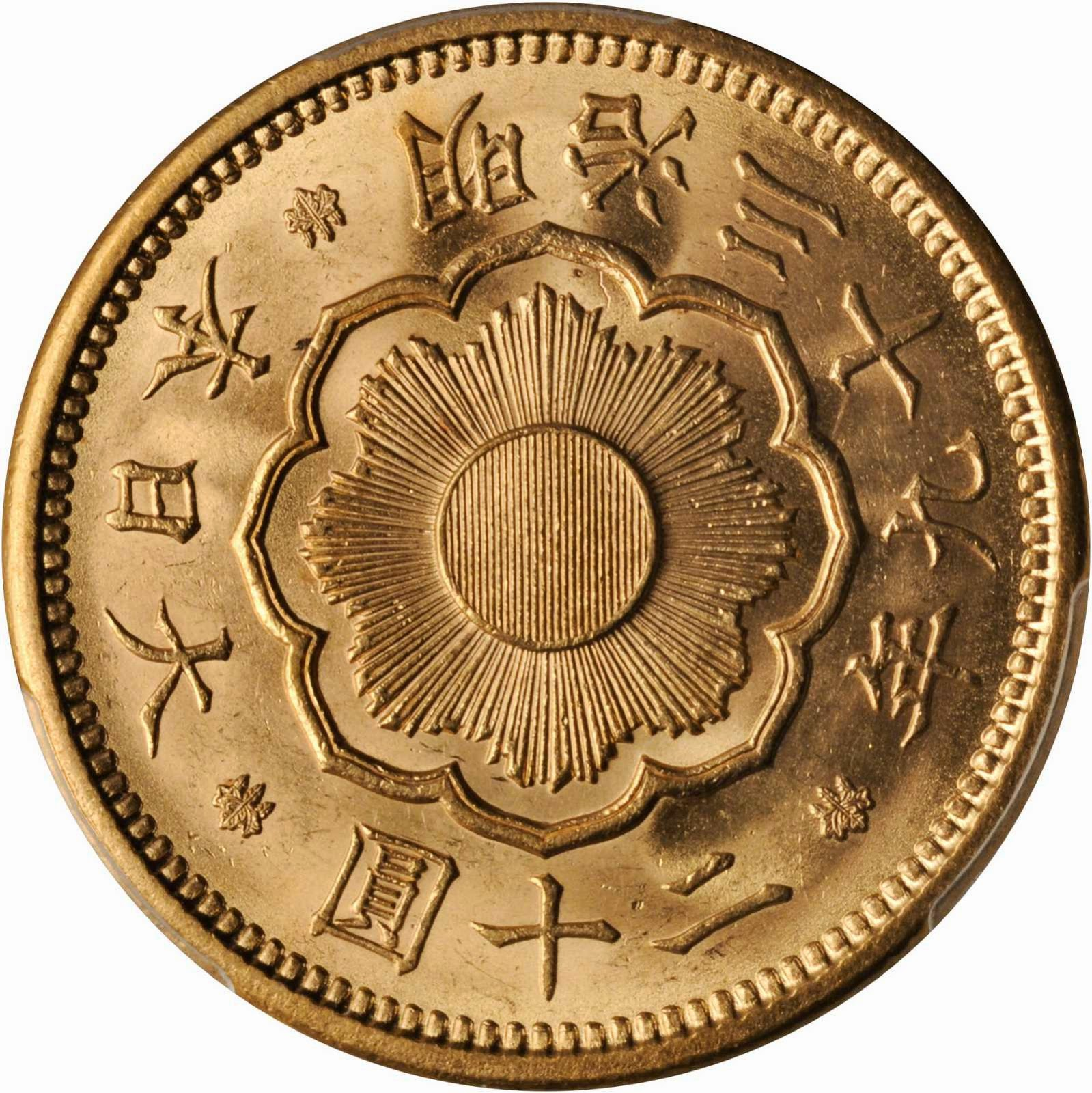 Japanese 20 Yen Gold coin