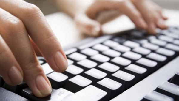 إعطاء الانطلاقة لخدمة الترشيح الإلكتروني لمباريات الوظيفة العمومية ومناصب عليا