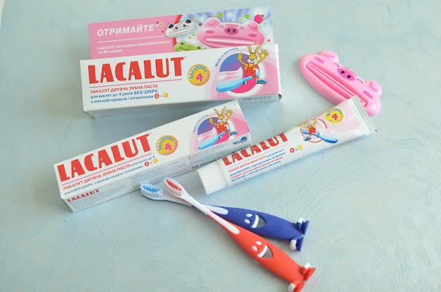 ЧАС МАТЕРИНСТВА: Детская зубная паста LACALUT baby до 4-х лет