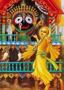 श्री चैतन्य महाप्रभु - Sri Chaitanya Mahaprabhu