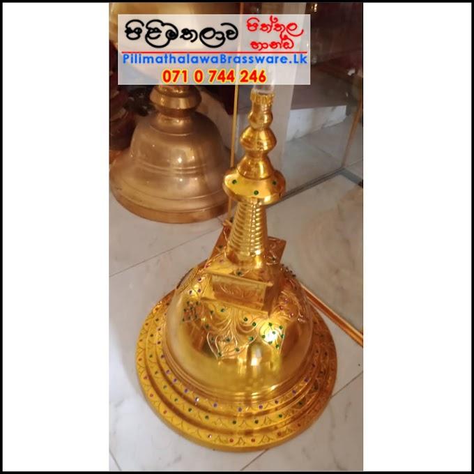 Gold / Silver Plated Brass Karaduwa - 14 inch - (Pagoda, Chaithya) - අගල් 14 ක් උස රන් / රිදී ආලේපිත කරඩු වහන්සේ