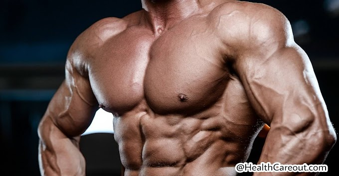 How to make a strong and wide chest | HealthCareout.com