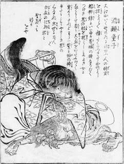 鳥山石燕『今昔画図続百鬼』より「酒顚童子」