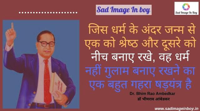 dr babasaheb ambedkar standing photo | dr.bhimrao ambedkar