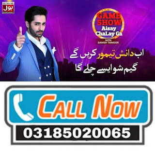 game show aisy chaly ga passes