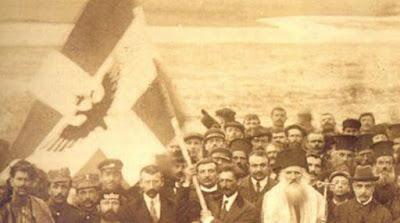 Πώς καθορίστηκαν τα ελληνοαλβανικά σύνορα
