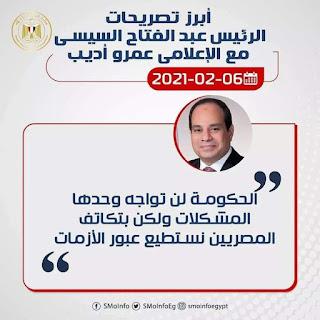🇪🇬❤  مصر