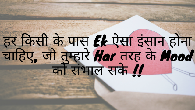 Love Status for FB in The Hindi Language
