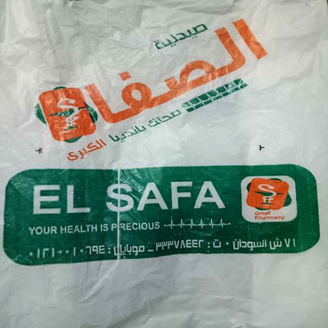 el safa pharmacy