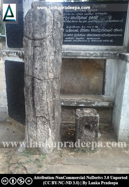 The pillar inscription of Udayagiri temple