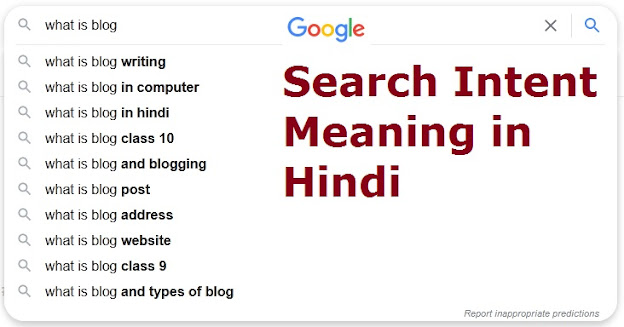 search intent meaning in hindi