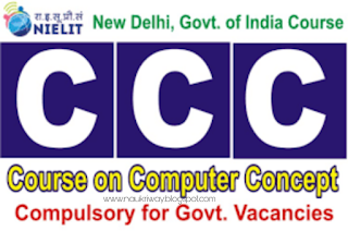 CCC Examination 2018 Online Form, Result, Admit Card