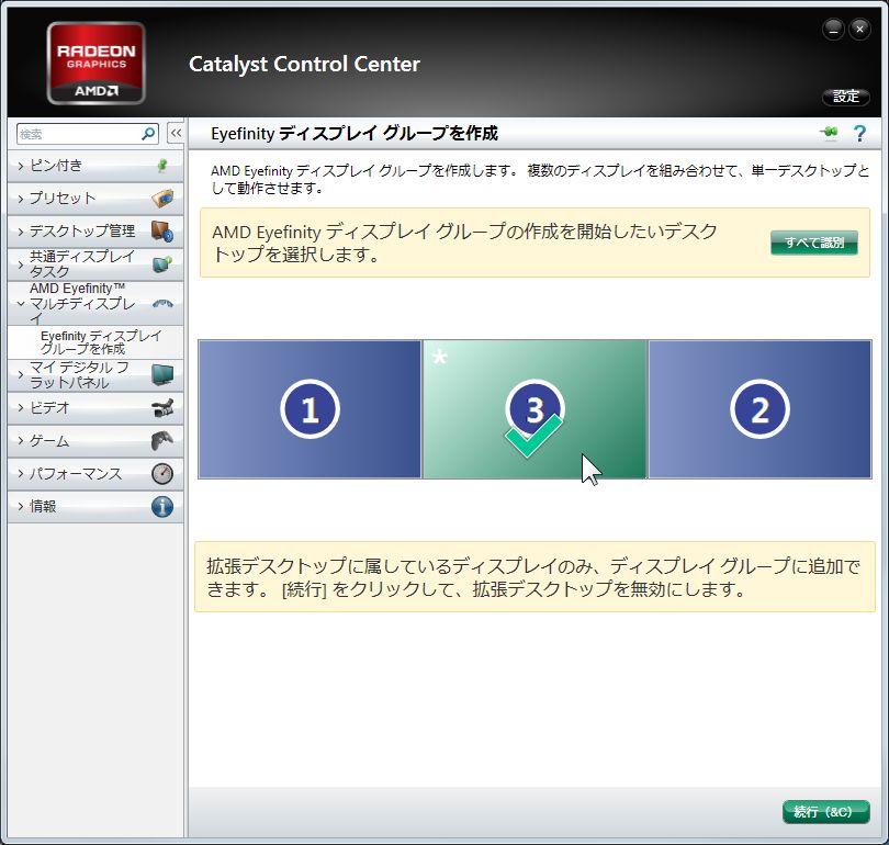 Ibexpert personal download.