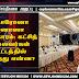 கொரோனா ஜனாஸா விவகாரம்: கட்சித் தலைவர்கள் கூட்டத்தில் நடந்தது என்ன?