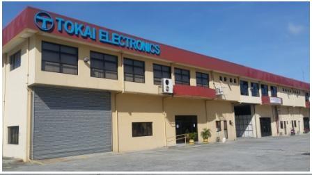 Lowongan kerja mm2100 Cibitung PT.Tokai Electronics Indonesia