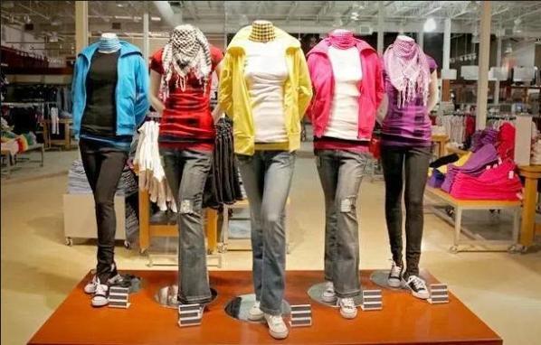 Bagi Anda Yang Berjiwa Kreatif Cobalah Peluang Bisnis Fashion