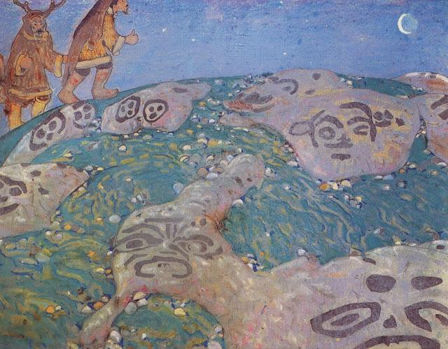 Николай Рерих - Заклятие земное. 1907