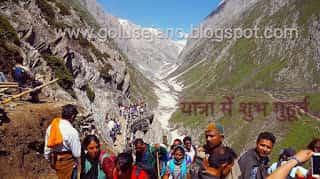 yatra ke shubh muhurat | कैसे सफल बनाये यात्रा