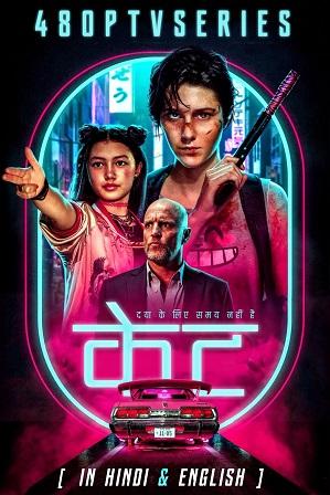 Kate (2021) 350MB Full Hindi Dual Audio Movie Download 480p Web-DL