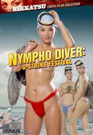 Download [18+] Nympho Diver: G-String Festival (1981) Japanese 480p 245mb