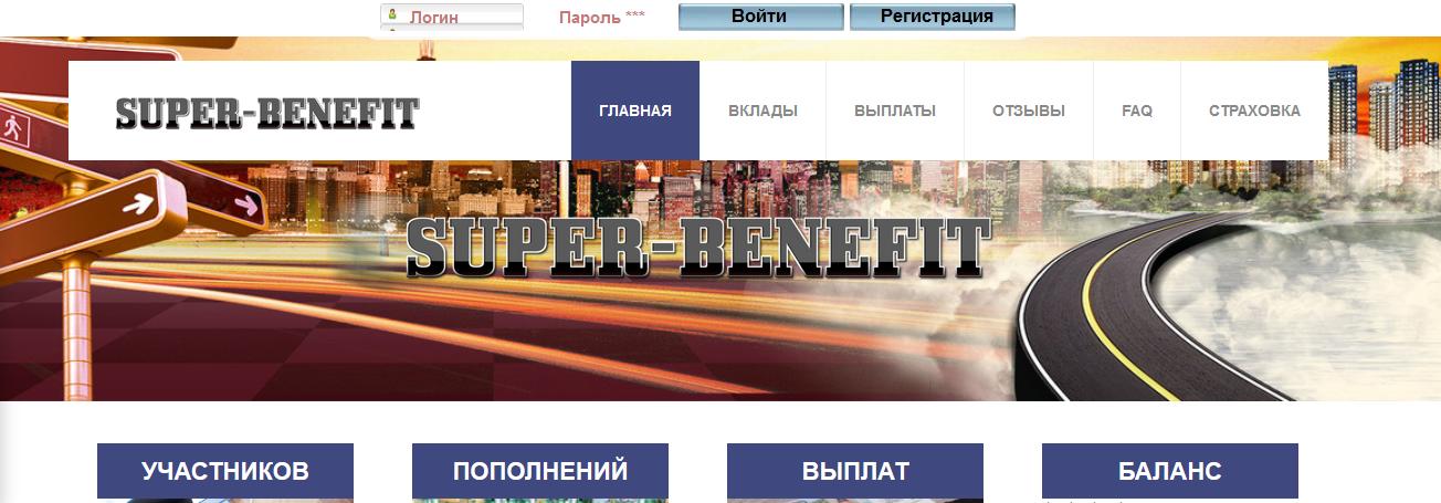 Мошеннический сайт super-benefit.com – Отзывы, платит или лохотрон?