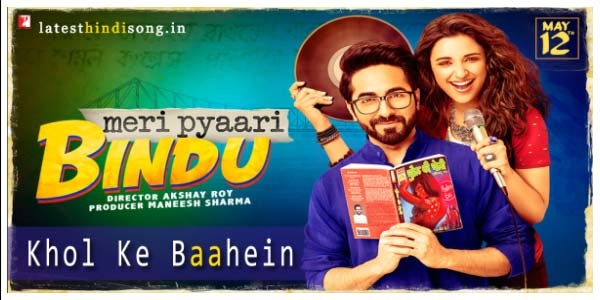 Khol-Ke-Baahein-Hindi-Lyrics-Meri-Pyaari-Bindu