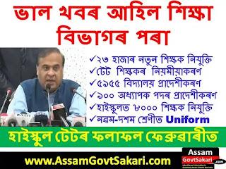 Assam Education Dept News
