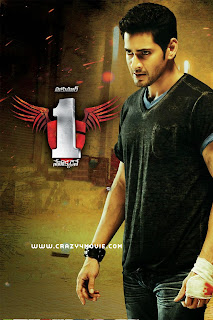 1 Nenokkadine Best thriller movie - 8
