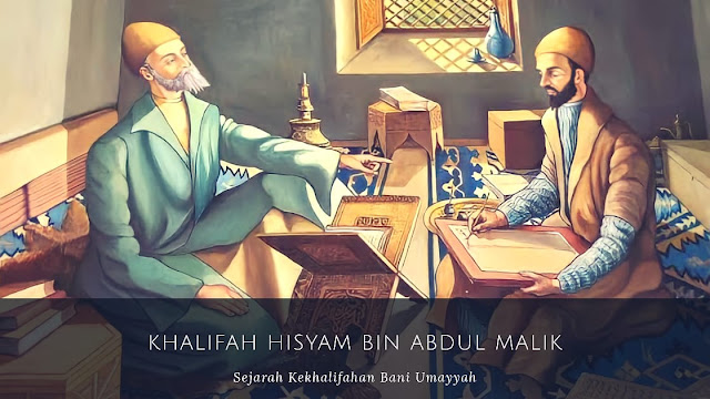 Khalifah Hisyam bin Abdul Malik (105-125 H/724-743 M)
