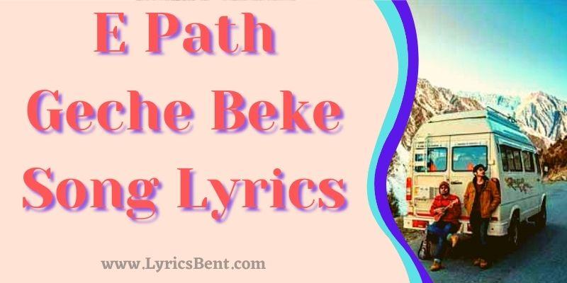 E Path Geche Beke Song Lyrics