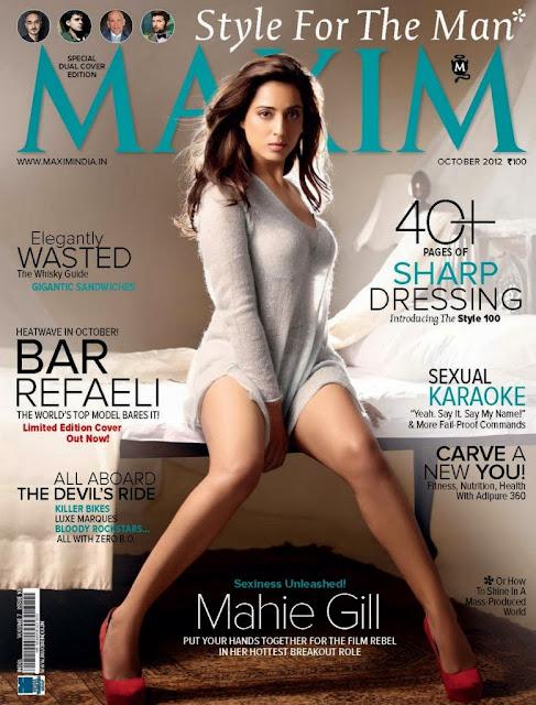 Mahie Gill's Maxim Magazine Cover