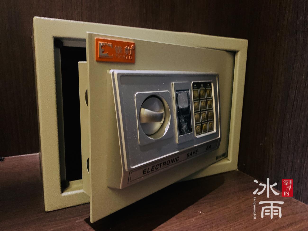 南豐天玥泉 北投館|保險櫃
