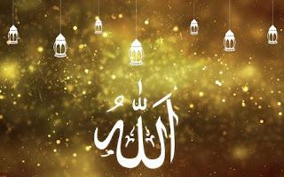 رؤية الله عز وجل في المنام أو التكلم معه لابن شاهين