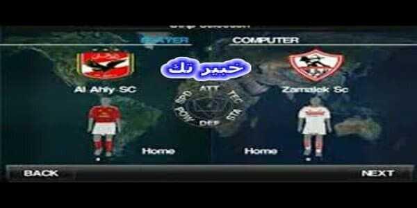 لعبة بيس 2012 تعليق عربي للاندرويد