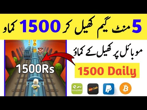 Earn Daily 1500 Rs without investment|Make Money Online From The Prizer App|Urdu Hindi|AsadOnline