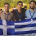3 μετάλλια για τους μαθηματικούς του ΕΚΠΑ σε διεθνή φοιτητικό διαγωνισμό