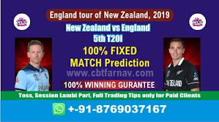5th T20I Nzl vs Eng Match Prediction Today England tour of New Zealand, 2019