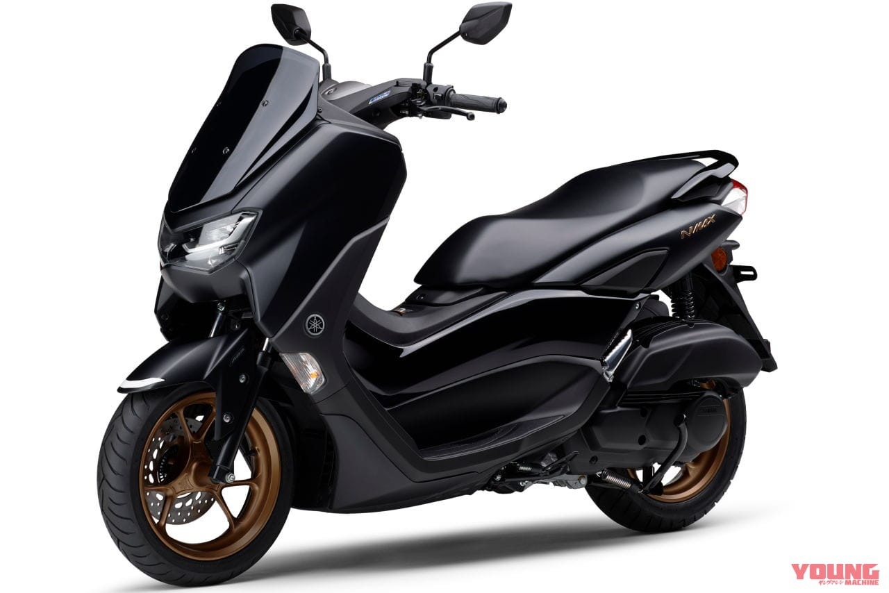 Yamaha NMAX ABS 2021,yamaha nmax abs 2021,yamaha nmax abs 2021 price philippines,yamaha nmax abs 2021 colors philippines, yamaha nmax abs 2021 specs,yamaha nmax abs 2021 price philippines installment,yamaha nmax abs 2021 installment,yamaha nmax 2021 abs colors,yamaha nmax non abs 2021 price philippines,yamaha nmax non abs 2021 specs,yamaha nmax 160 abs 2021