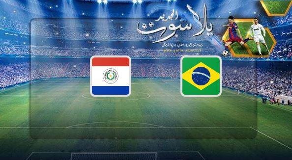 نتيجة مباراة البرازيل وباراجواي بتاريخ 28-06-2019 كوبا أمريكا 2019